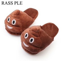 RASS PLE Emoji Slippers Soft Plush Slippers Chinelos Pantufas Indoor,Home,House ,Bedroom Slippers Warm Shoes For women,Lady,Girl(China)