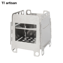 Tiartisan BBQ Grill Mini Portable Wood Stove Outdoor Camping Wood-Burning Stove Pocket Backpacking Survival Stove(China)