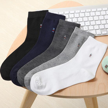 5pairs/lot high quality casual men sock work business cotton man's socks(China)