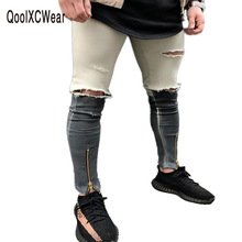QoolXCWear 2017 Newest Fashion Tie-Dye Hole Destroyed Mens Slim Denim Straight Biker Skinny Jeans Men Ripped Jeans(China)