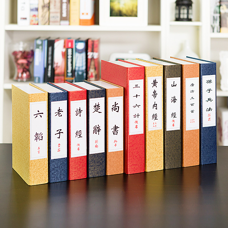 Old time! The classical masterpiece props book study studio Chinese bookcase ornaments Fake Book Chinese style decorative type(China (Mainland))