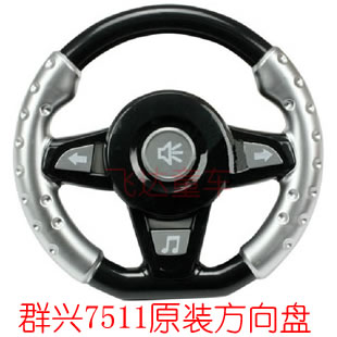 The stroller remote control car steering wheel QX-7655 7666752276227998 79997511<br><br>Aliexpress
