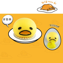 AJP Novelty Magic Egg Tricky Toy Gudetama Antistress Slime Eggs Fun Toys Adult Children Gift