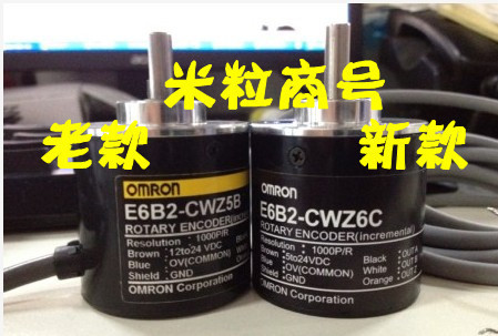 Freeshipping Omron encoder E6B2-CWZ6C 1000 P/R  ABZ<br>