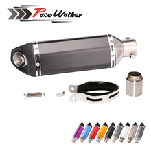 PACEWALKER - 51mm gy6 Exhaust Muffler For CB400 CBR600 CBR1000 YZF R1 E6 GSXR600 GSXR750 Motorcycle Racing(China)