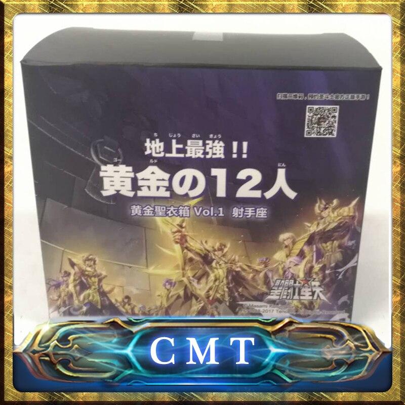 CMT Folei Saint Seiya Sagittarius Aiolos Pandora Box Anime Ornaments Metal Toys<br>