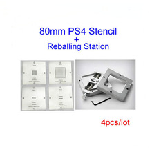 4PCS 80*80mm PS4 BGA Heating Stencils + HT-80 BGA Reballing Station For Chips Rework bga reballing