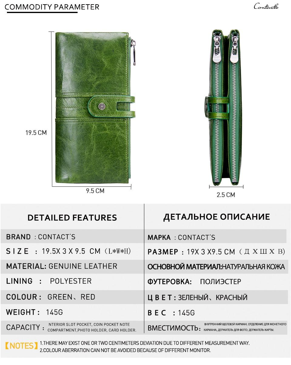C2152-green_03