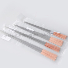 Non-disposable acupuncture needles longer needles Mans giant python needle jump ring round sharp needle