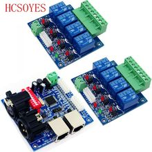 2 pcs 4CH Relay switch dmx512 Controller, 1xDMX512 XRL RJ45, relay output,DMX relay control,4way relay switch(max 10A)