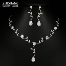 Luxury Zirconia Jewelry Sets Leaf Wedding Jewelry Set Rose Gold Color African Beads Jewelry Pendant Sets Indian Jewelry WS136