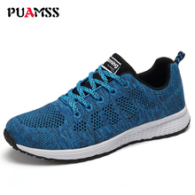 Air Mesh High Quality Breathable Sneakers Men Summer Springs Athletic Outdoor Sports Entertainment Shoes Men Running Shoes(China)