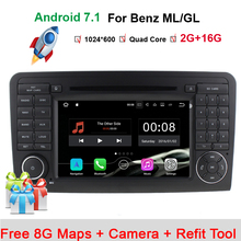 Android 7.1 CAR DVD player For Mercedes Benz GL ML CLASS W164 ML350 ML500 X164 GL320 car GPS stereo radio RAM 2G ROM 16G Audio