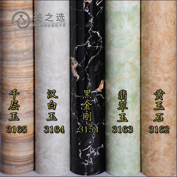 Marble countertop surface furniture refurbished sticker adhesive waterproof wallpaper wallpaper cabinet wardrobe sticker -389z<br><br>Aliexpress