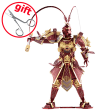 2017 Piececool 3D Metal Puzzle Toys, 2017 DIY Puzzle 3D Monkey King P076 Figure Building Kit Laser Cut Model Gift Toy For Adult(China)