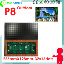 My aliexpress advertising led board module p8mm led , outdoor p8 smd led module 16*32 32*32 dot matrix DIY led sign module