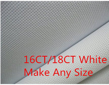 Cross Stitch Canvas 16CT OR 18CT Discount Shop Fabric  Aida Cloth Cross Stitch Canvas  150X150cm Or Make Any Size