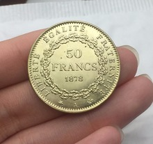 France 1878 A REPUBLIQUE FRANCAISE 50 FRANCS LIBERTE EGALITE F RATERNITE Gold Coin Brass Metal Copy Coin(China)