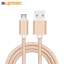 SUPTEC Micro USB Cable Metal Nylon Braided Charging Data Cable for Samsung S7 S6 Xiaomi Huawei Sony Android Phones Charger Cord(China)