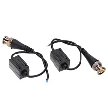 Yumiki 2pcs Waterproof Video Balun Coax CAT5 CCTV Balun BNC UTP With BNC Connectors Male For CCTV System Accessories