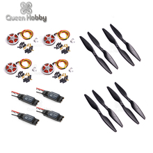 5010 750KV High Torque Brushless Motors Hobbywing X-rotor 40A ESC 1245 Propeller For ZD550 Multi-axis aircraft Multi-rotor
