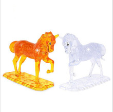 Free Shipping 2017 Novelty Horse Model 3D Crystal Puzzle IQ Toys for Children,2 Color Plastic Material Puzzle Jigsaw Kids Toys