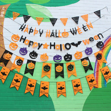 Halloween Party Banner Flag Decoration Pumpkin Designed With Letter Decorative Outdoor And Indoor Flags Custom Garden Flag(China)
