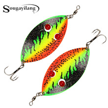 Sougayilang 35g Winter Spoon Fishing Lure 12cm Trout Hard Metal Vib Lure Pike Fake Fish Spinner Bait Artificial with 3D Eyes