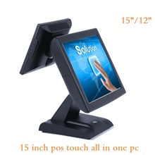 Free shopping 15 inch Double screen cash register all in one pc pos system sell like hot cakes Made in China(China)
