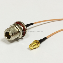 New Modem Conversion Cable RP-SMA  Female Jack To N Female Jack Connector RG316 Cable 15CM 6inch Adapter RF Pigtail