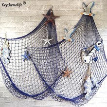 Keythemelife Mediterranean Sea style White Blue Decor Net Shell Ornaments Wall Hangings Decor Crafts Scene Party Decor 1x2M(China)