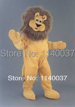 mascot King Lion mascot costume custom costume cosplay Cartoon Character carnival costume fancy Costume party
