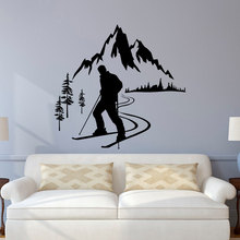 Skier Wall Decal Winter Sports Mountain Wall Decal, Skiing Sports Wall Stickers For Boys Room Kids Nursery Wall Art Decor A088