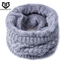 BOOMOVE Fashion Winter Scarf For Women Men Children Baby Sca Ring Knitted Scarf Comfortable Cotton Unisex Scarf Wholesale(China)