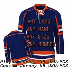 Custom Movie Vintage Goon Any ICE Hockey Jerseys Any logo/Name/Number/Size Sewn On XXS-6XL Embroidery Wholesale Free Shipping