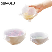 SIBAOLU 2 Pc 16cm&20cm Silicone Microwave Bowl Cover Stretchy Silicone Cookware Parts Suction Lid-Bowl Cooking Pot & Saran Wrap