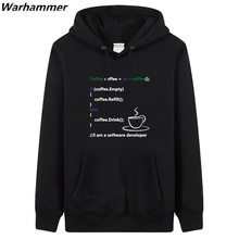 Simple & Neat style man must have hoodie & sweatshirts fleece Programmer Code geek mens brand clothing warm hoodies fashion tops