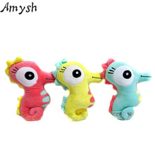 Amysh HOT22cm soft plush doll Creative soft cute Cartoon sea horse plush toy sea horse doll baby toys Car Pendant gifts for kids