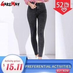 Женские эластичные джинсы в обтяжку, с завышенной талией