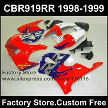 Custom ABS Motor fairing kits for HONDA 1998 1999 CBR900RR 919 CBR 919RR 98 99 CBR919RR fireblade red blue fairings bodywork set