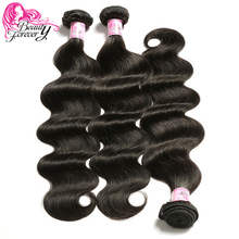 Beauty Forever Brazilian Body Wave Hair Weave Bundles Non-remy Human Hair Extensions Natual Color 8-30 inch Free Shipping