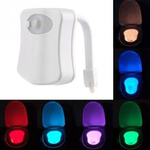 New 8 colours LED sensor human Body Motion Battery-operated Lamp Smart Bathroom Toilet Nightlight