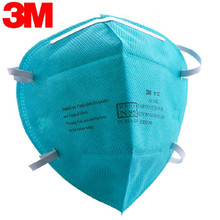 3M 9132 KN95 Anti-dust Masks Anti PM2.5 Industrial Construction Dust Pollen Haze Gas Family and Pro Site Protection Tool(Hong Kong)
