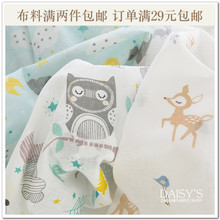 Nabi choose Cartoon Umbrella Fabric Saliva towel Cotton Fabric DIY Patchwork Sewing FARBIC baby Cloth and hat fabric