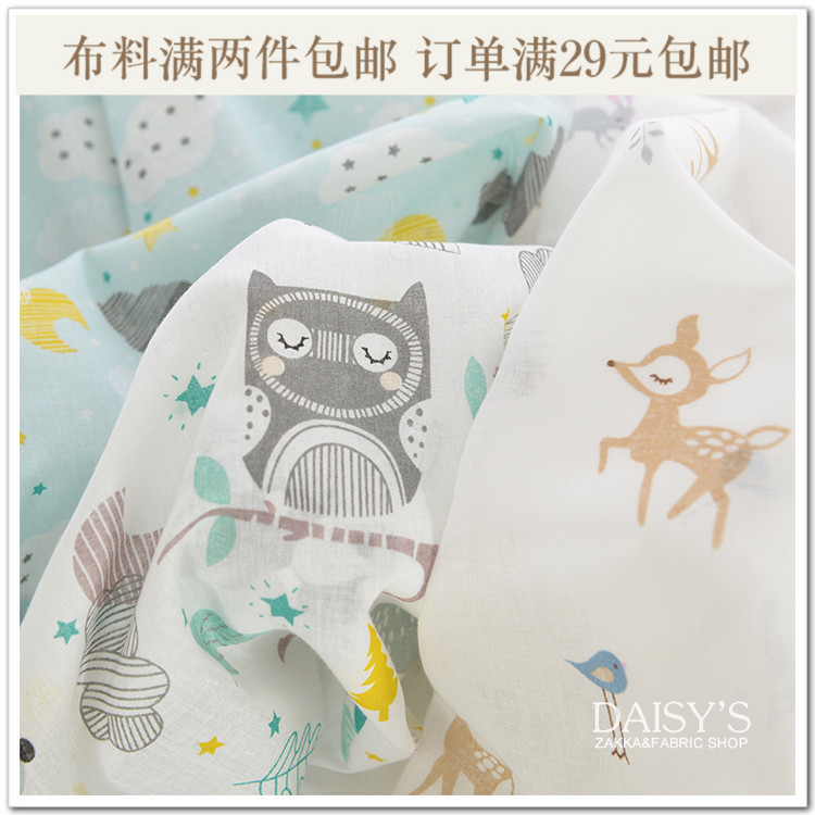 Nabi choose Cartoon Umbrella Fabric Saliva towel Cotton Fabric DIY Patchwork Sewing FARBIC baby Cloth and hat fabric(China (Mainland))