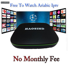 Best Arabic Iptv Box Upgraded Version Lifetime freeTV Support Nearly1400+ IPTV Arabic France Norway sweden Australia USA Channel(China)