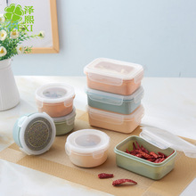 1 pcs mini  size Portable Plastic Food Storage Box Sealed Crisper Grains Tank Storage Kitchen Sorting Food Storage Box Container