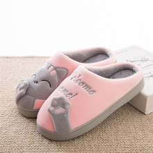 Slippers Home Shoes Women Winter Home Slippers Women Warm Plush Slippers Female Animal Ladies High Quality(China)