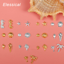 Buy ELESSICAL 100pcs Gold Silver Metal Alloy Shell Animals Rivet Nail Charms Manicure Nail Art Decoration Tool Nails Accessories for $1.59 in AliExpress store