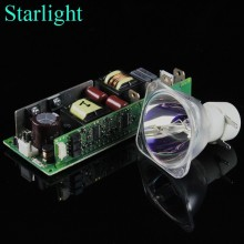 Starlight moving beam 5r 200w beam lamp bulb with ballast power supply(China)